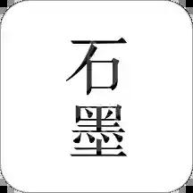 2021石墨文档app下载安卓版v3.10.5