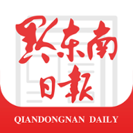黔东南日报数字报客户端v1.5.6官方