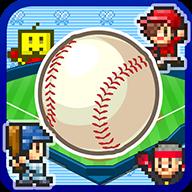 开罗棒球物语安卓版999修改版v1.20