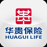 华贵人寿保险app官方客户端(贵保管