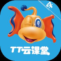 天童tt云课堂学生版升级版v1.6.17安卓端