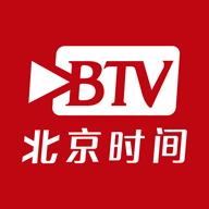 BTV手机电视app(北京时间)v7.1.1官方版