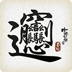 中华生僻字小游戏2021下载v1.02.012安卓最新版