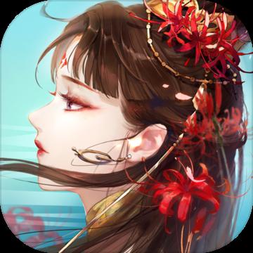倩女幽魂手游不氪金版v1.9.2手游互通版