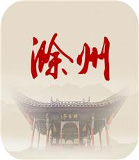 滁河通(乌江船闸智能运调收费管理系统)v2.2.6安卓官方版