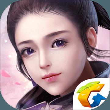逍遥诀手游版下载免费送充版v2.1.1送千元真充版