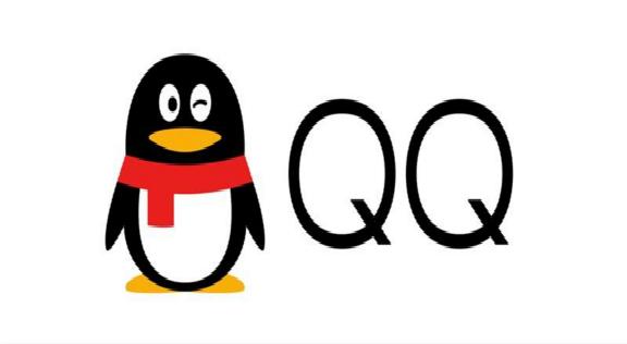 QQ全部版本