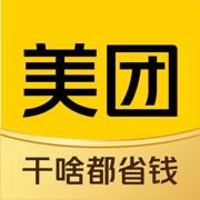 美团app英文版下载安装v10.6.403海外版