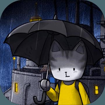 雨城无限提示版v1.0.0安卓测试版