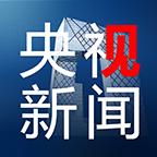 2021央视新闻电视客户端app下载v1.