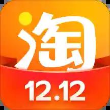 淘宝网安卓客户端V9.17.0