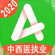 2022中西医结合执业医师备考神器v1.2.0免费版