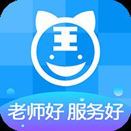 阿虎医考题库押题appv8.3.2官方版
