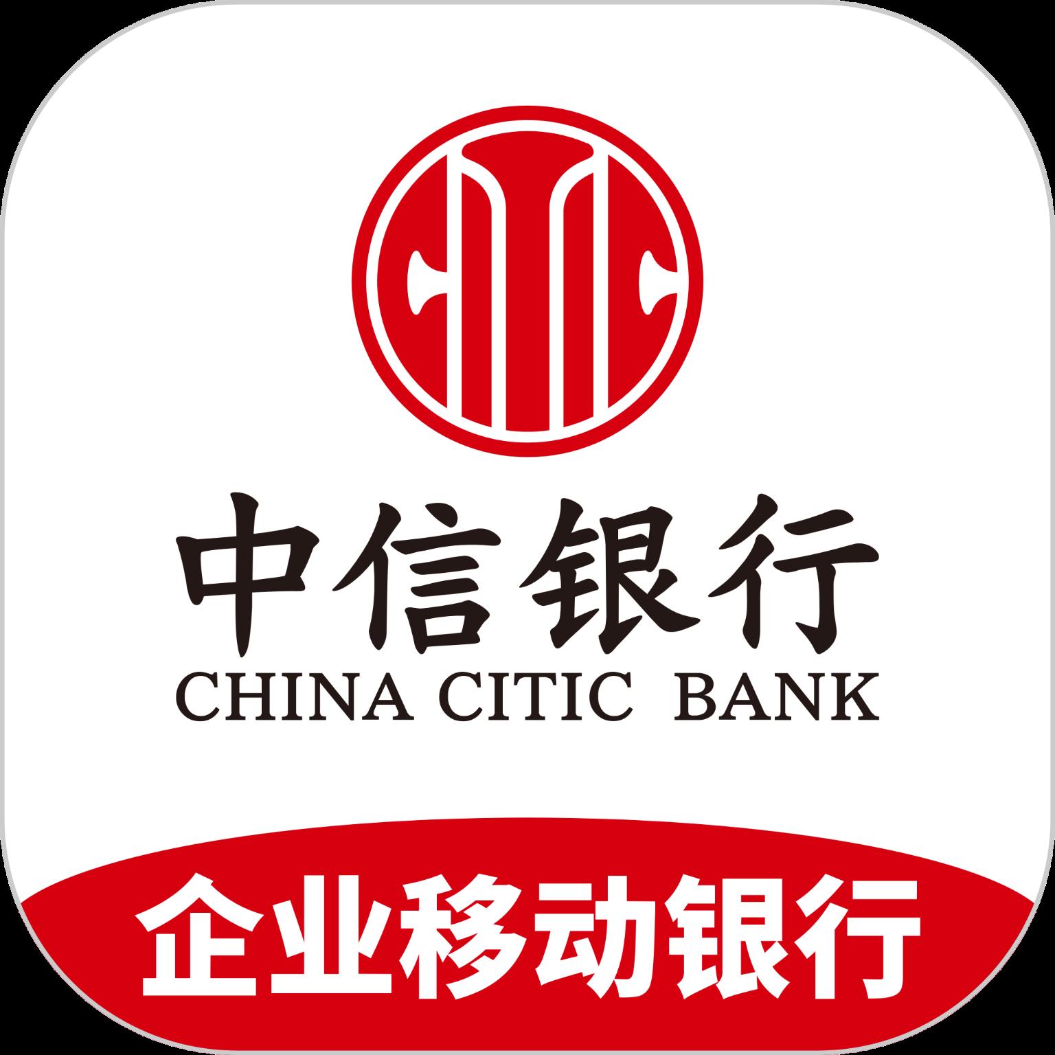 中信银行企业移动银行app官方2021版v2.4.4手机版