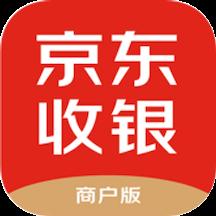 京东收银商户app官方手机版v3.0.2.0最新版