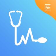 2021高血压大夫app医生版新版v3.0.6