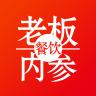 餐饮老板内参官方app新版本v2.0.2