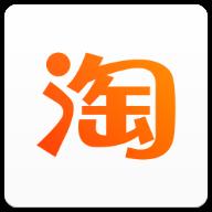 淘宝Lite国际版永不升级(淘宝港澳台版本)