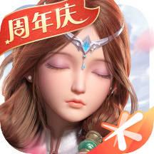 自由幻想手游正版安装包v1.2.52官方最新版