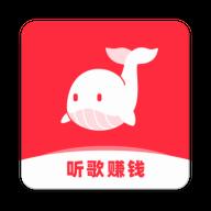 快音悦app红包版(听歌赚钱提现)