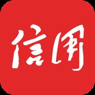 信用中国手机app官方版