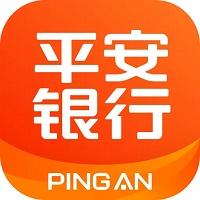 平安银行网上银行appv5.4.5移动端