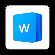 word文档免费版手机版安卓版