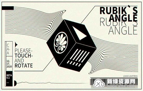 鲁比克之矩修改无广告版