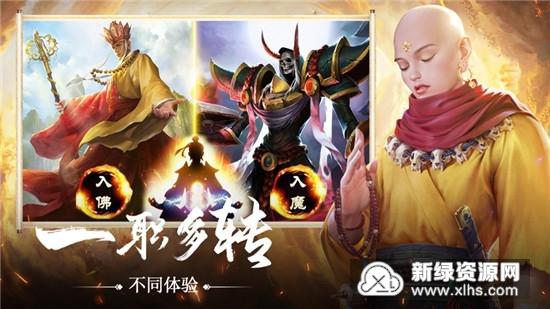 地藏传说九天伏魔游戏