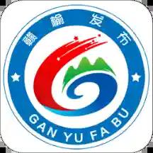 赣榆发布政务平台v3.6官方客户端