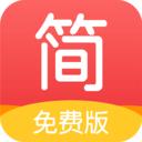 简驿免费小说最新破解版v1.3.0免费版