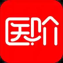 医阶app2021新版v2.3.9手机最新版