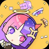 少女装扮盲盒免费解锁安卓版v1.0.1
