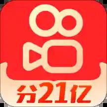 2021快手app普通版本下载v9.0.40.1