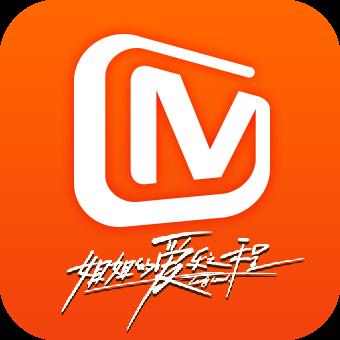 芒果TV电视版去广告去升级安卓版v9