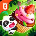 宝宝森林美食免费安卓版v9.52安卓版