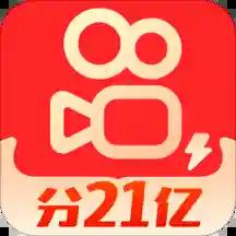 快手极速版车机版2021版v9.0.50.10