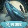 妄想山海云游戏v3.8.0.959703无限时长版