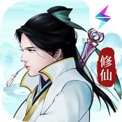剑开仙门雷霆手游v1.0.0安卓免费版