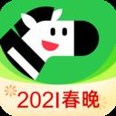 斑马ai课app免费英语课程版v4.30.2最新版