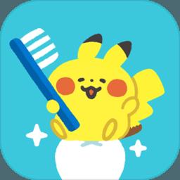 精灵宝可梦smile安卓版下载v1.0.9