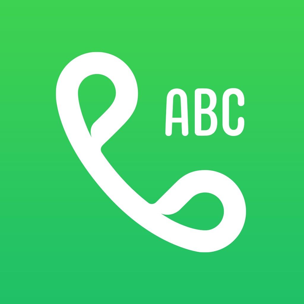 神指拨号安卓双卡v2.8.5去广告版