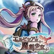 艾露比西亚的魔剑少女中文版v1.0.0