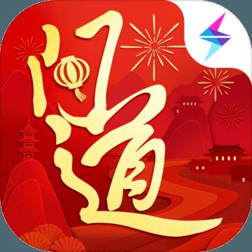问道手游无限积分版2021下载v2.063.1208上线送满v版