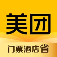 美团车机版最新版下载v11.2.203官方版