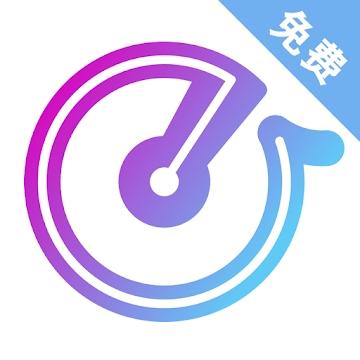 简单云音乐谷歌版apkv2.0.2永久免费