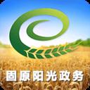 固原阳光政务惠农资金监管appv2.0.4官方版