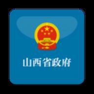山西政务服务app下载官方版v2.7.4安卓版