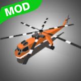 2021遥控直升机破解版无限金币版v1.6.9去广告版