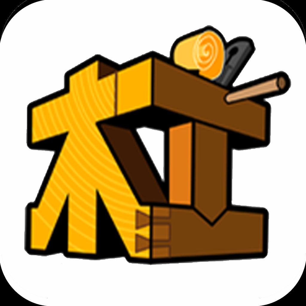 cnc爱好者论坛手机版免费下载v5.0.9.0最新版